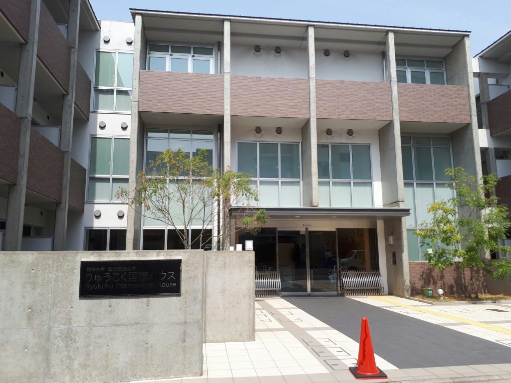 The International house of Ryukoku University.