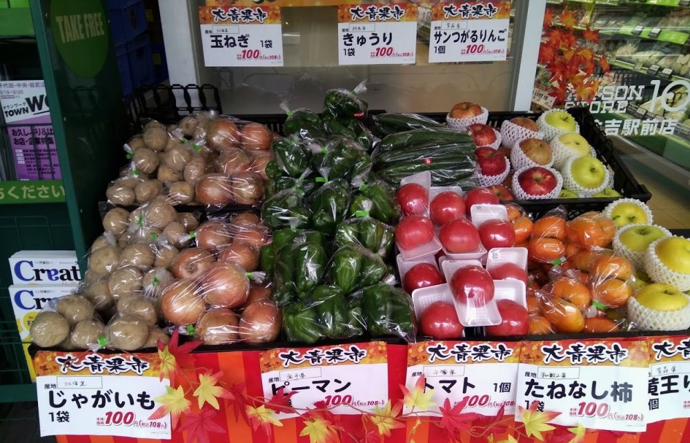 In Japan, fruits and vegetables in individual packages are very popular